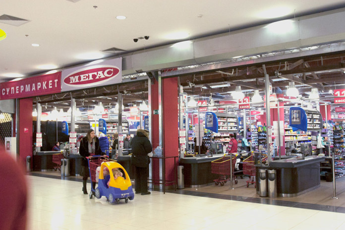 супермаркет «Мегас»