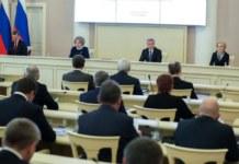 заседание Совета законодателей РФ при Федеральном собрании