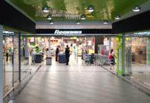 Супермаркет Горожанка
