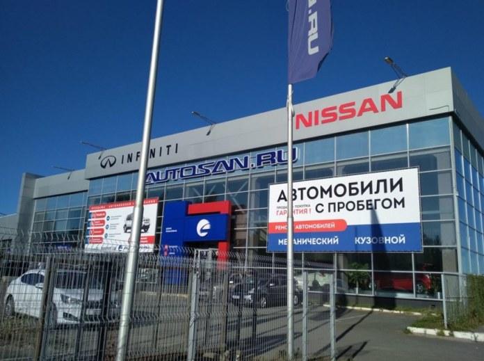 Миниатюра для: Бывший сибирский полнофункциональный дилерский центр Nissan продали с торгов