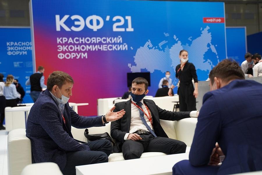Cудьба Красноярского экономического форума
