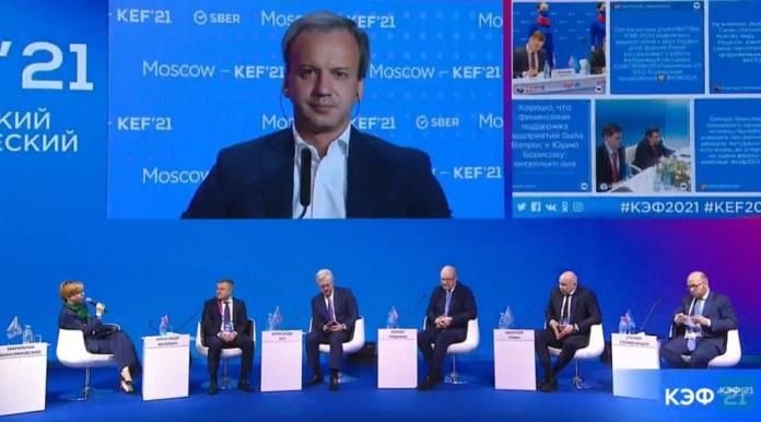 КЭФ 2021