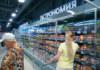 Супермаркет продукты