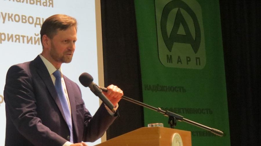 «У каждого бизнеса свой выбор – хорошо есть или хорошо спать»: в Новосибирске завершилась XVI конференция МАРП - Изображение