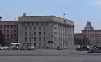 Мэрия города Новосибирска