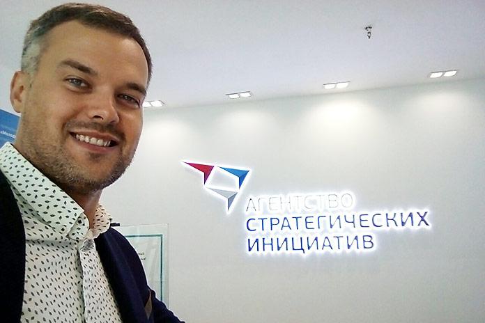 Никита Наумов Агентство стратегических инициатив