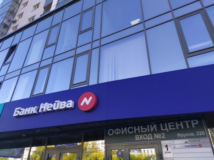 Миниатюра для: Руководство банка, обвиненного в финансировании терроризма, пообещало клиентам вернуть деньги