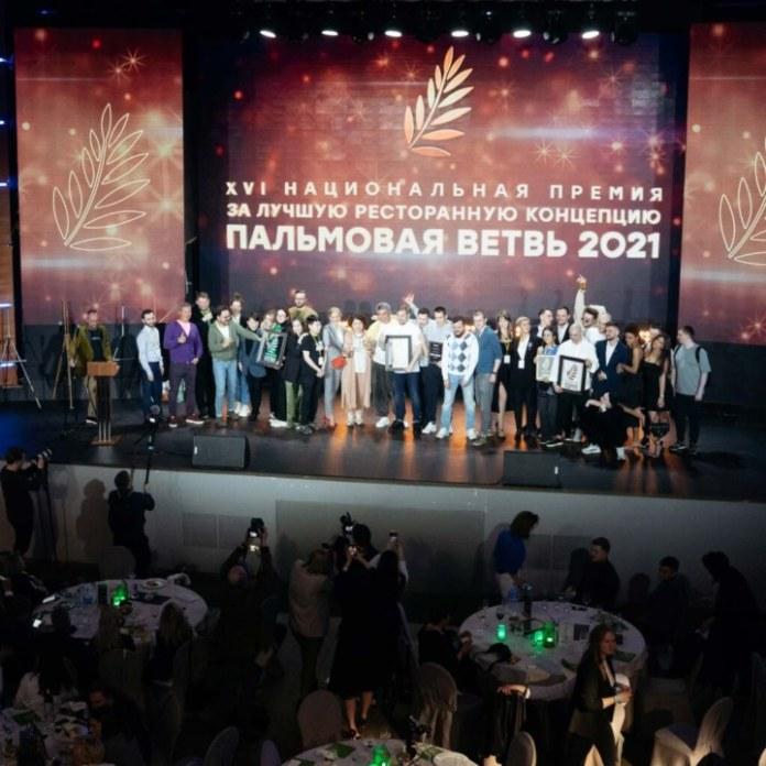 Миниатюра для: Новосибирский ресторан получил Пальмовую ветвь