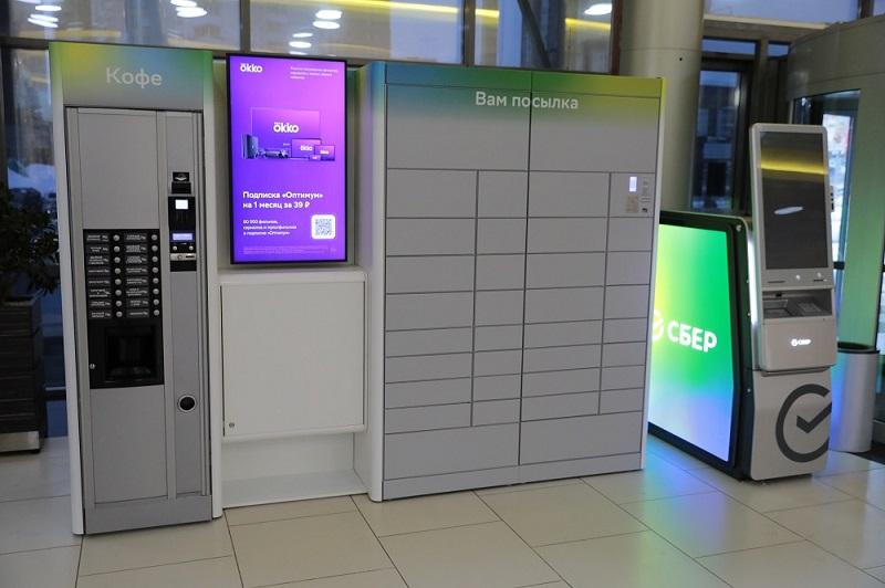 Оправдано ли сокращение количества офисов банков, и нужно ли это клиентам? - Фото
