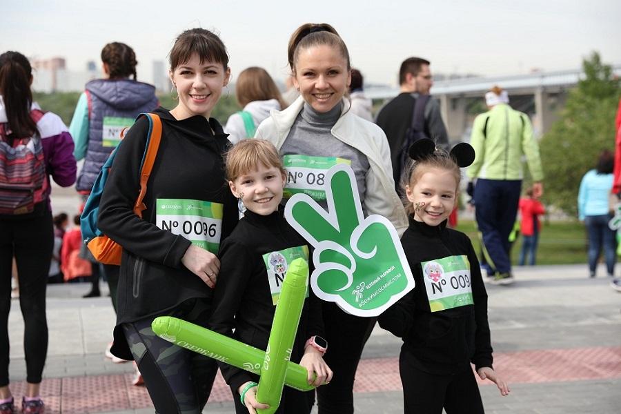 Сбер зеленый марафон