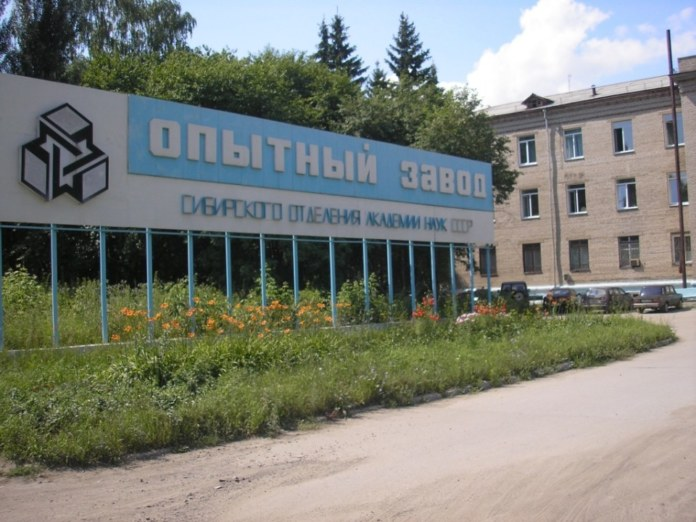 Миниатюра для: Санаторный комплекс «Опытного завода» купила компания крупных поставщиков новосибирского минздрава