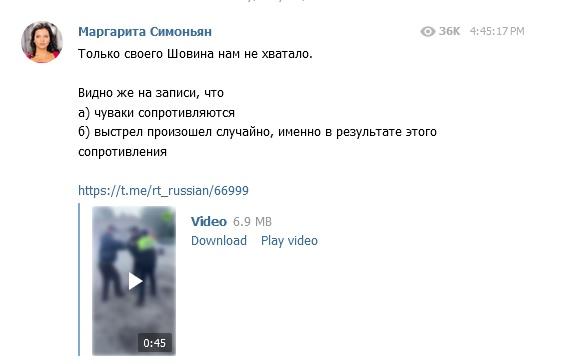 Участник конфликта, которому выстрелил в голову сотрудник ДПС под Новосибирском, скончался в больнице - Изображение