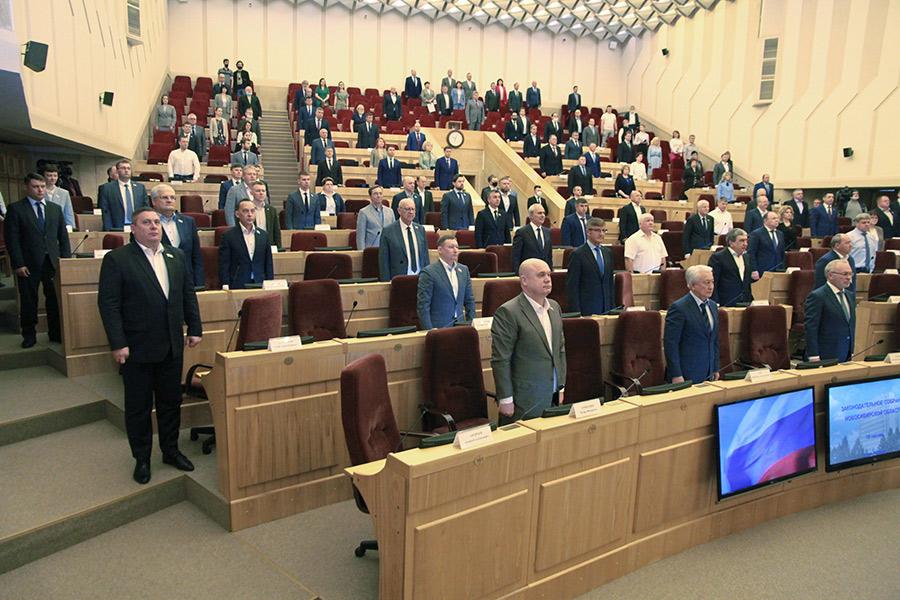 десятая сессия Законодательного собрания Новосибирской области