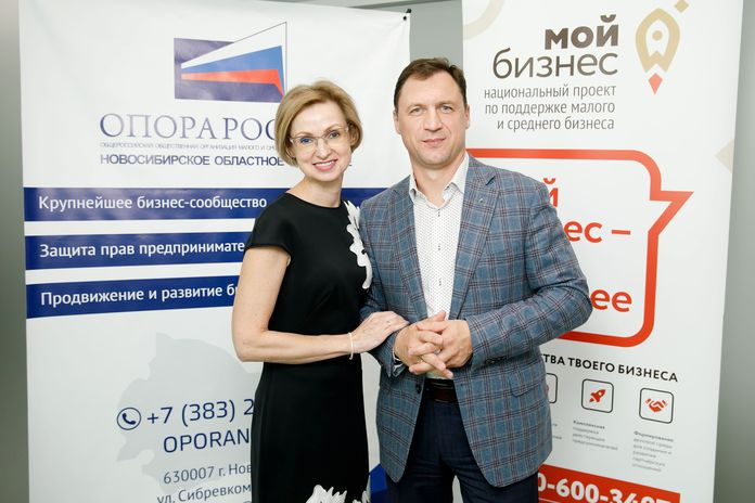 Пётр Смиренко ОПОРА РОССИИ Мой бизнес