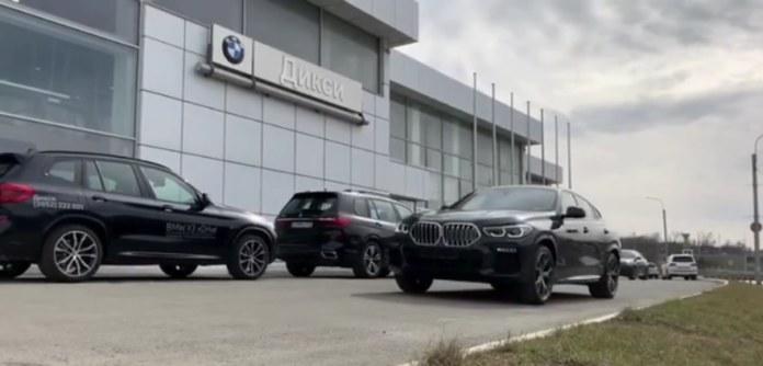 Миниатюра для: BMW найдет нового дилера в Алтайском крае