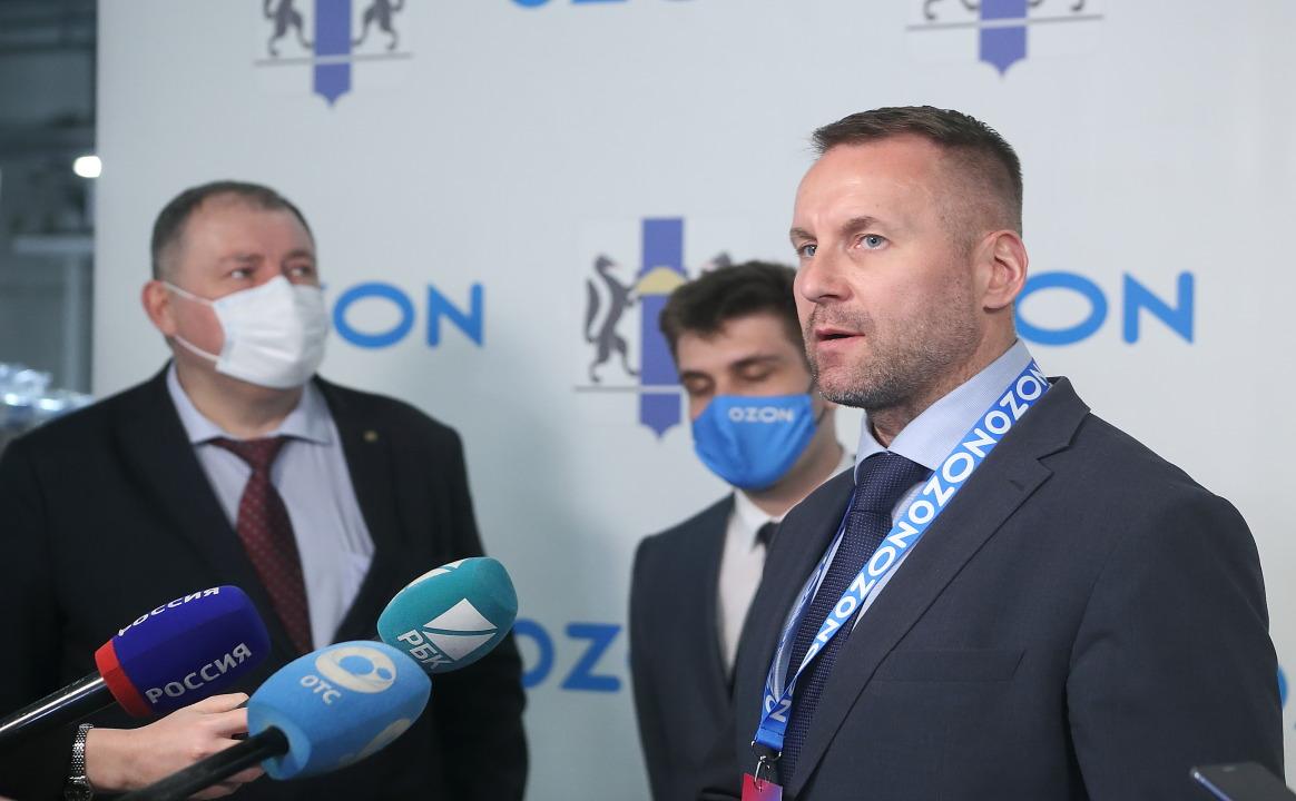 Логистический центр Ozon Зырянов