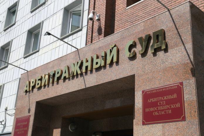 Миниатюра для: С экс-директора новосибирской компании «Мега-Пласт-Сибирь» потребовали полмиллиарда