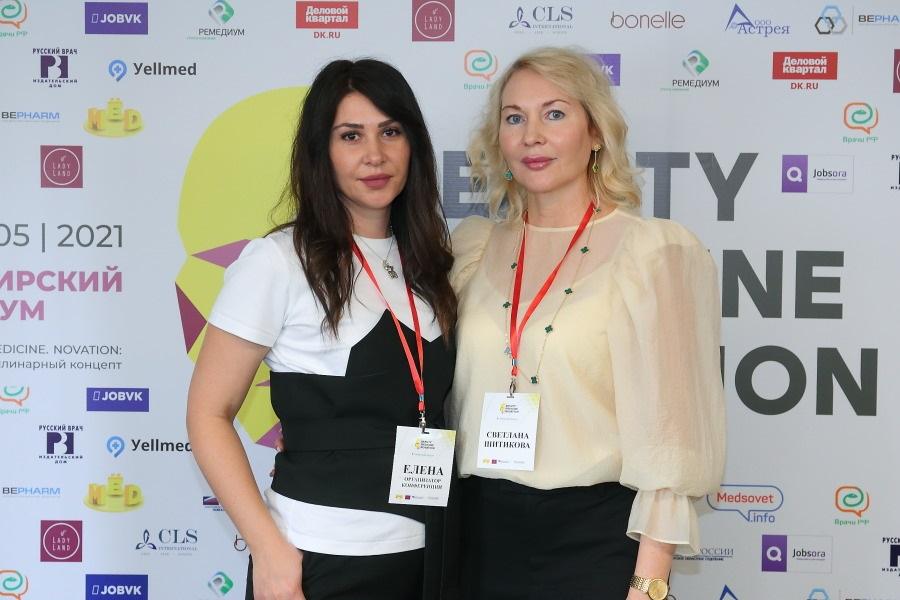 форум «Beauty. Medicine. Novation: Междисциплинарный концепт» для косметологов и руководителей бьюти-бизнеса