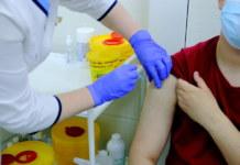 Вакцинация, прививка
