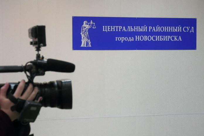 Миниатюра для: Директор новосибирского муниципального Центра зимних видов спорта заключен под стражу