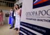 «ОПОРА РОССИИ» отметила в Новосибирске неделю предпринимательства