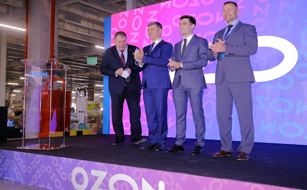 Логистический центр Ozon церемония открытия Зырянов, Сёмка, Гончаров