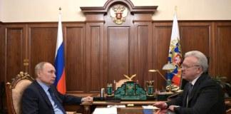 Встреча Путина и Усса