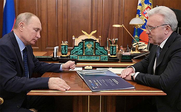 Путин Отставка Усса