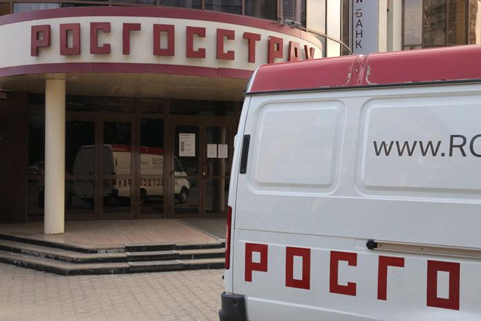 Миниатюра для: «Росгосстрах» выставил на продажу непрофильные активы в Новосибирске