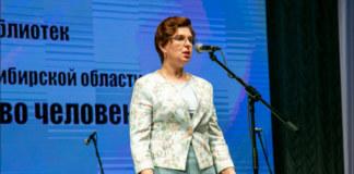 Ирина Мануйлова