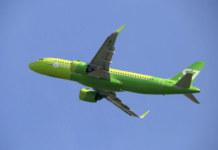 S7 Airlines новый рейс