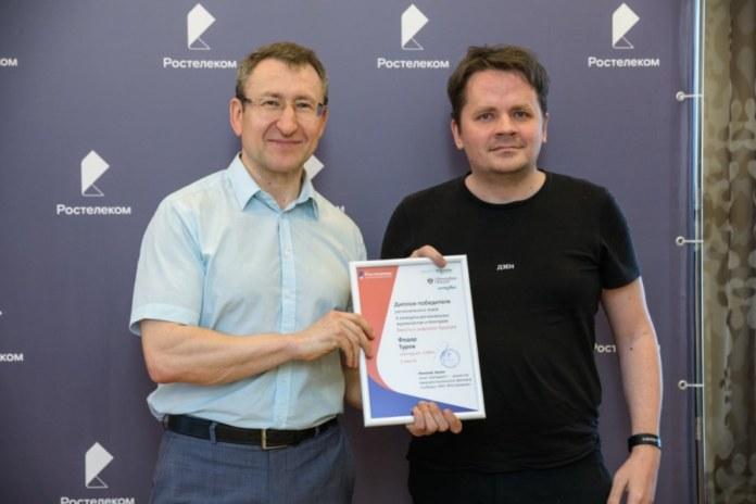 Миниатюра для: Журналист «Континента Сибирь» стал одним из победителей конкурса от «Ростелекома»