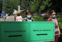 Масочный режим, маски, коронавирус