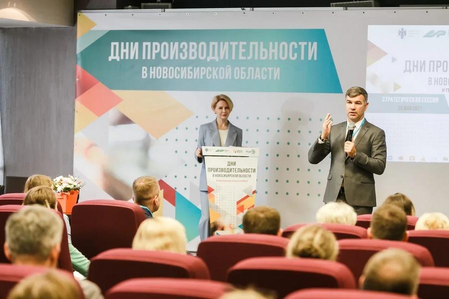 Первое модельное предприятие по бережливому производству выбрали в Новосибирской области - Фотография