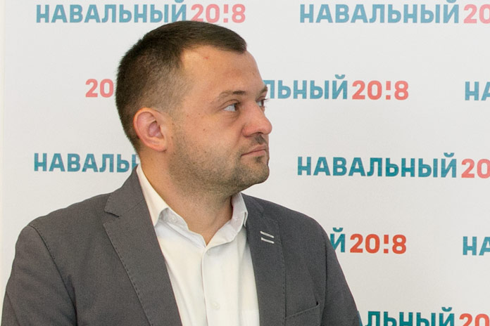 Сергей Бойко Штаб Навального