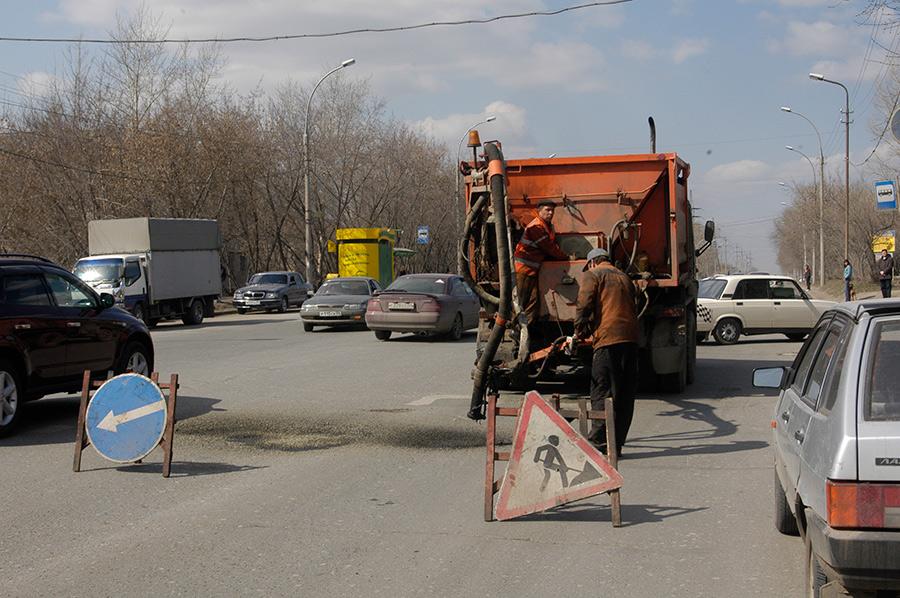 ремонт дорог в городе