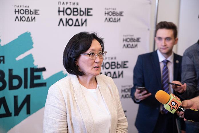 Сардана Авксентьева Партия «Новые люди»