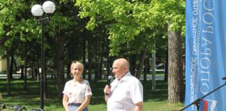 Бизнес-омбудсмен Николай Мамулат