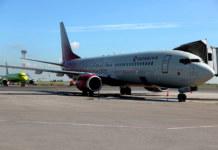 Самолет Авиакомпания «Россия» Аэропорт Толмачёво