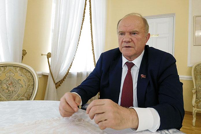 Геннадий Зюганов про сельское хозяйство