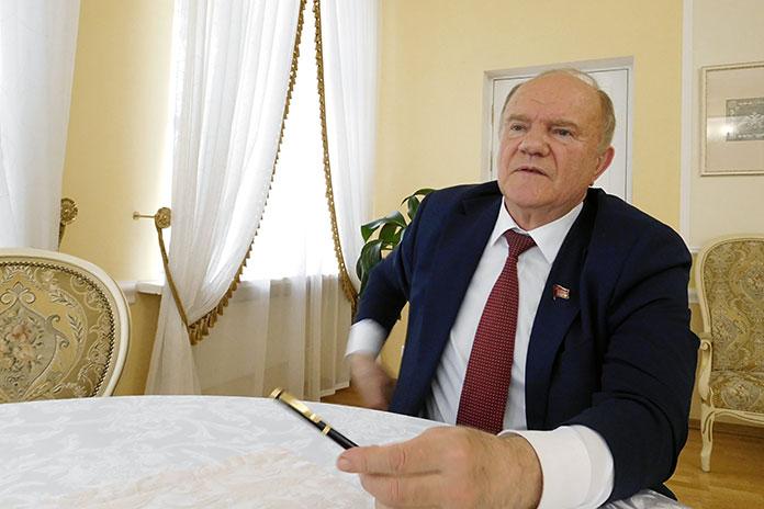 Геннадий Зюганов про Путина