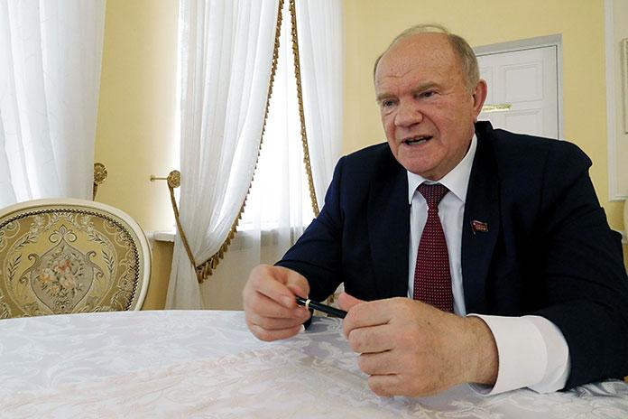 Геннадий Зюганов про запад
