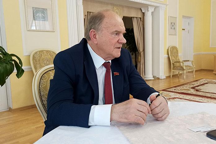 Геннадий Зюганов интервью