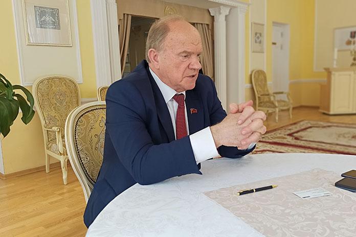 Геннадий Зюганов про Валентина Коптюга