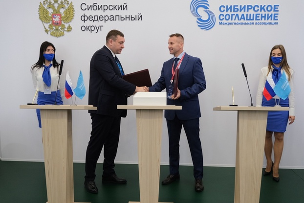 Какие соглашения заключили регионы Сибири на Петербургском экономическом форуме? - Изображение
