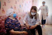 Вакцинация, пенсионеры