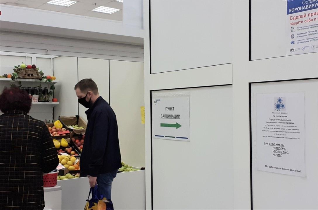Пункт вакцинации от коронавируса открылся на продовольственной ярмарке в Новосибирске - Фотография