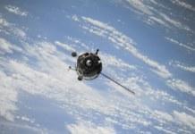 мониторинг космической погоды
