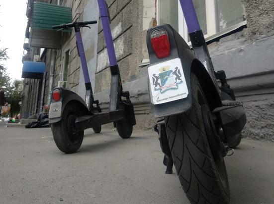 Миниатюра для: В Сибири водитель электросамоката арестован за пьяное вождение