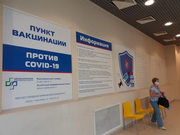 Миниатюра для: Минздрав объявил, через какое время нужна будет повторная вакцинация от коронавируса